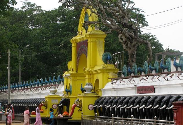 Kataragama Kathirgamam